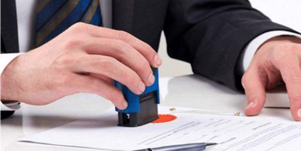 ۳۷۸ فقره مجوز فعالیت اقتصادی در منطقه آزاد قشم صادر و تمدید شد