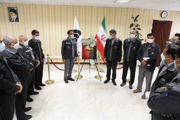 گل گهر میزبان بزرگترین رویداد ایمنی معادن ایران