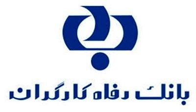 ارسال گزارش بدهی ها و مطالبات دولت و شرکت های دولتی برای رئیس محترم جمهور