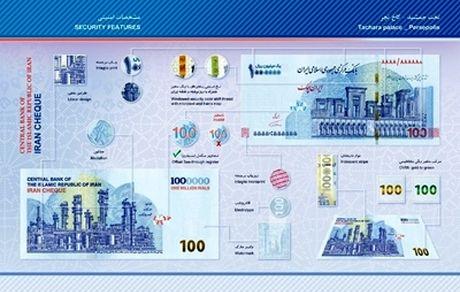 ویژگی های امنیتی اسکناس های صد هزار و ایران چک های یک میلیون ریالی جدید اعلام شد
