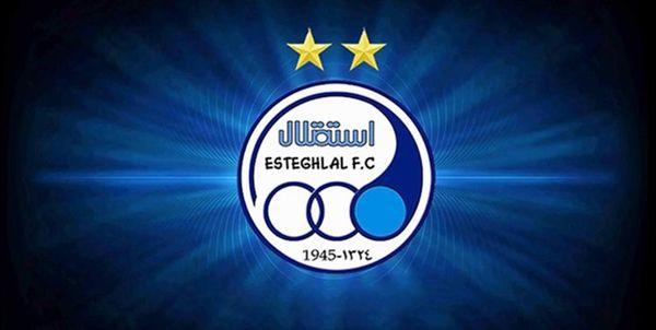 هیات مدیره باشگاه استقلال  درمحل اردو تشکیل جلسه دادند