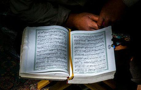 اهدای صد جلد قرآن به مصلای شهر قدس