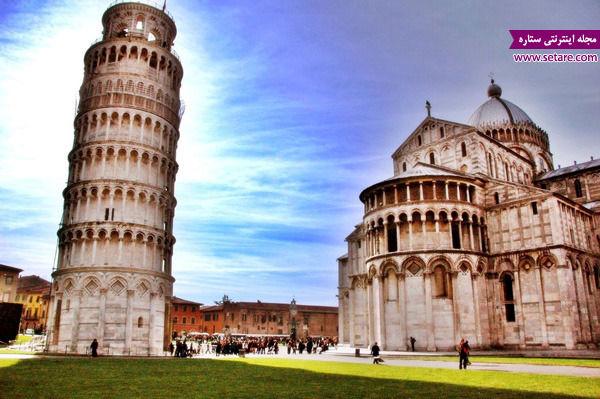برج پیزا، ایتالیا، معروف ترین بناهای تارخی جهان، آثار باستانی، دیدنی های ایتالیا