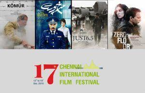 «سرخپوست»، «متری ششونیم» و دو فیلم دیگر به هند رفتند/ فیلمهای ایرانی در جشنواره بینالمللی فیلم «چنای»