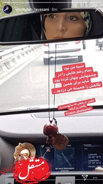 مژده لواسانی در ماشین شخصیش + عکس