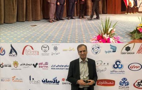 تقدیر از شرکت تهیه و تولید مواد معدنی ایران در جشنواره ملی حاتم