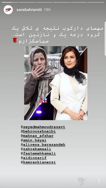 چهره خانم بازیگر قبل و بعد از معتادشدن + عکس