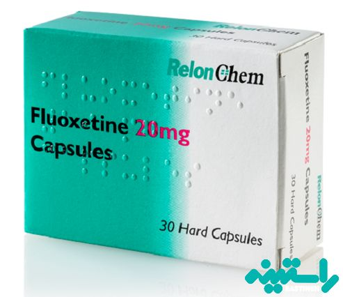 همه چیز درباره قرص فلوکسیتین / آیا فلوکسیتین شما را خوش اندام می کند؟