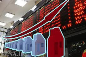 وضعیت شرکتهای بورسی سهام عدالت دوشنبه ۲۳ تیر
