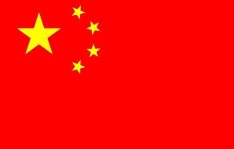 بزرگ ترین شرکتهای چینی کدامند؟