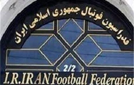 سازمان تیمهای ملی فوتبال ایران منحل میشود؟