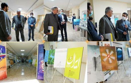 نمایشگاه پوستر دستاوردهای انقلاب اسلامی«ما میتوانیم»