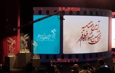 سانسور دست از سر اختتامیه جشنواره فیلم فجر هم برنداشت
