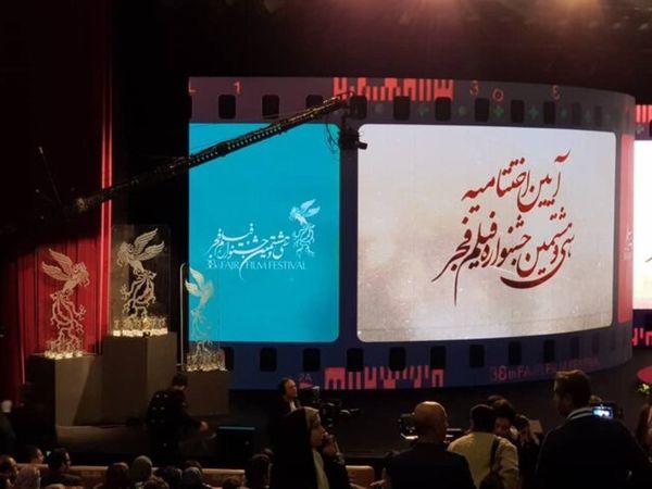 دختر افغانستانی که در جشنواره فیلم فجر ماندگار شد+ ویدئو