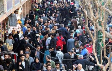 هزینه یک خانوار ۴ نفره در تهران چقدر است؟