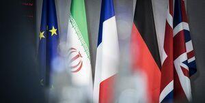 تهران چه سطحی از انعطاف را نشان میدهد؟