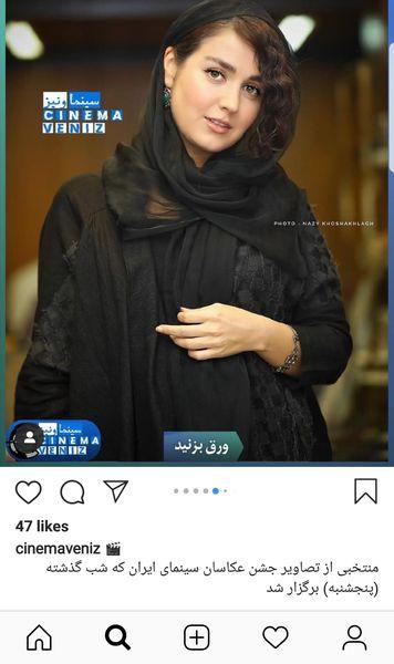 افسانه پاکرو از ترکیه به ایران آمد + عکس