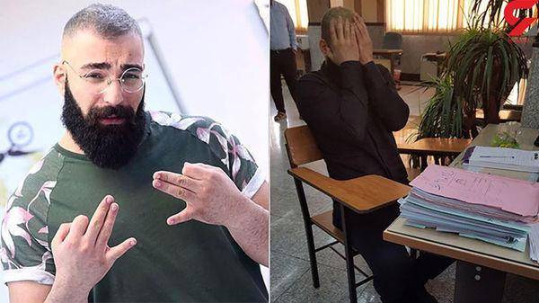 حمید صفت تسلیم رأی دادگاه شد