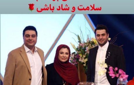 نیوشا ضیغمی و همسرش در برنامه علی ضیا + عکس