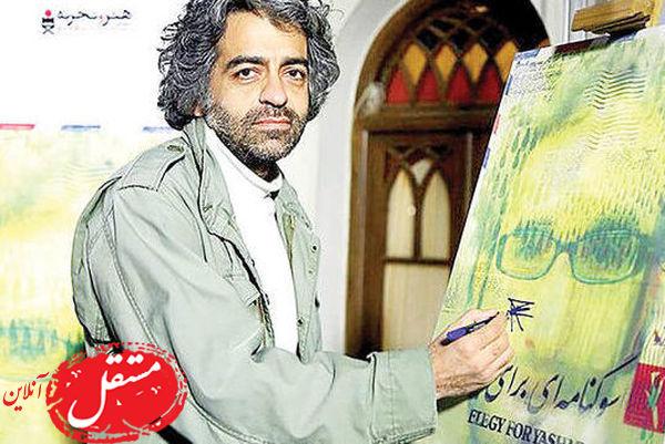 اولین عکس از تکه های جسد بابک خرمدین در کیسه زباله + عکس