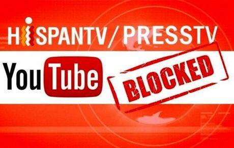 یوتیوب دوباره حساب کاربری شبکه Press TV را مسدود کرد
