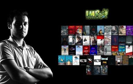 طرح ایرانی دوشادوش طراحان برتر پوستر فیلم در دنیا