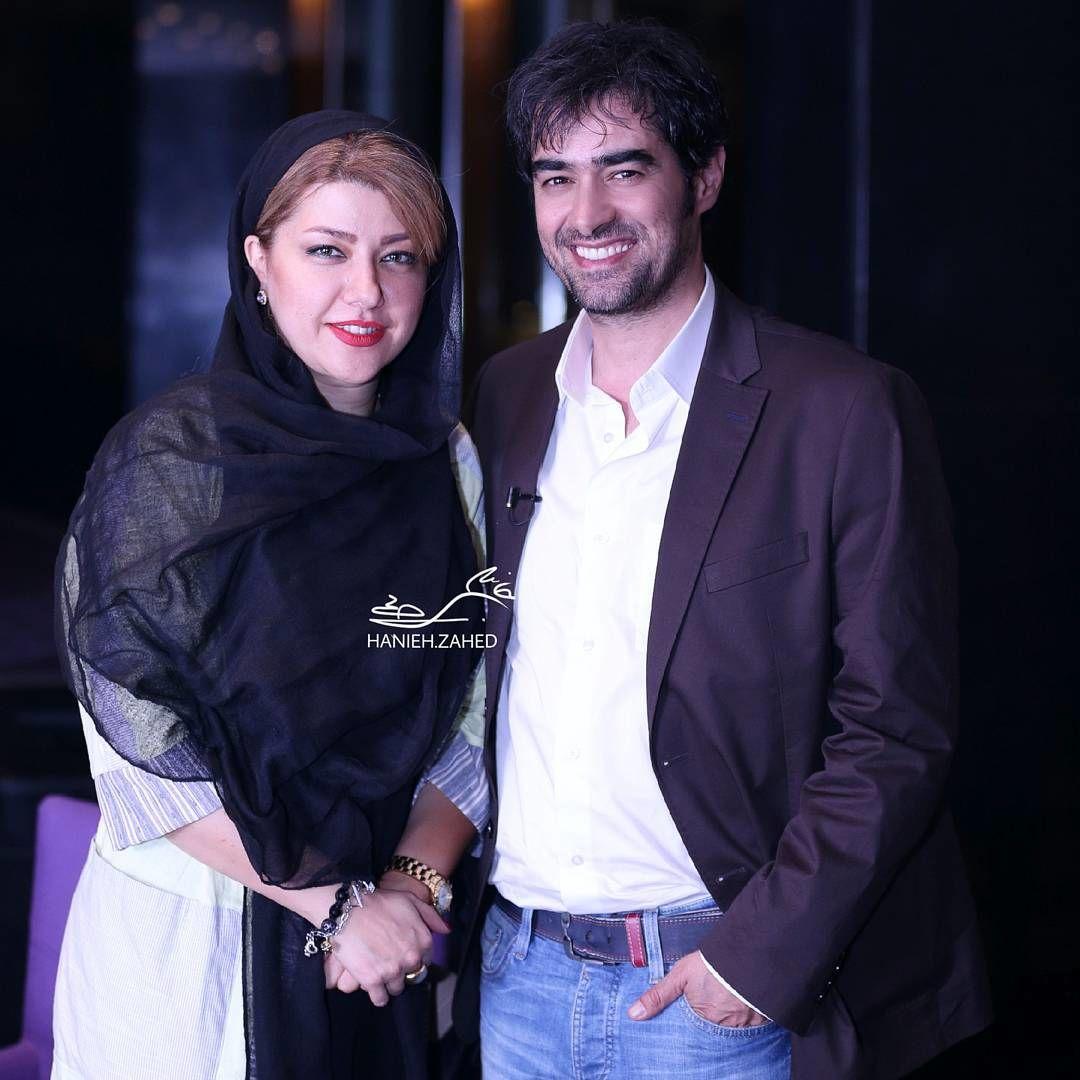 ساعت24 - شهاب حسینی و همسرش+عکس