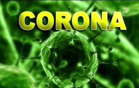 ویروس کرونا| تمام مسئولانی که به کرونا مبتلا شده اند + اسامی و جزئیات