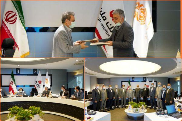 تفاهمنامه افزایش همکاریهای متقابل به امضا رسید