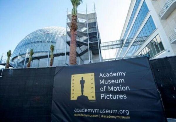 موزه اسکار باحضور ستاره های هالیوودی افتتاح شد