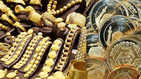 قیمت سکه و طلا چهارشنبه ۵ شهریور