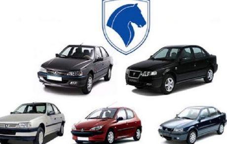 پیش فروش K۱۳۲ و هشت محصول دیگر ایران خودرو