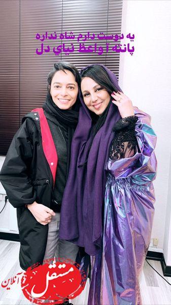 بهنوش بختیاری در کنار دوست صمیمی اش + عکس