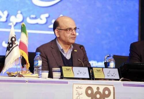 پیام تبریک مدیر عامل فولاد مبارکه بهمناسبت 23 دیماه، سالروز افتتاح شرکت فولاد مبارکه