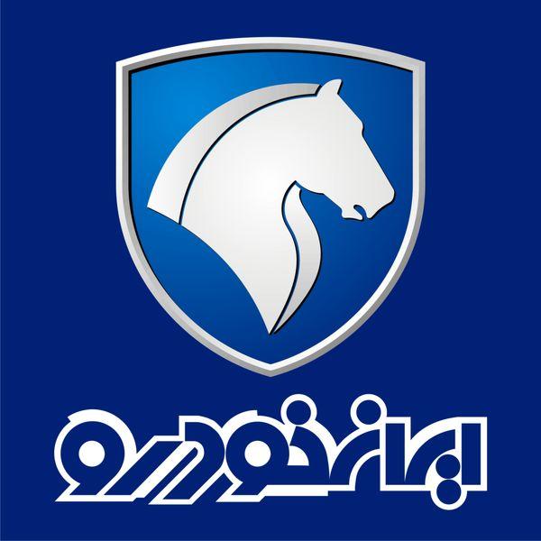 قیمت کارخانهای محصولات ایران خودرو اعلام شد + جزئیات