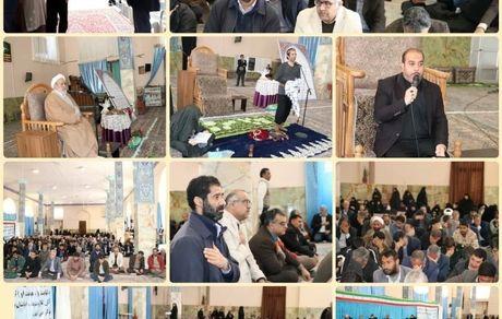 برگزاری مراسم چهلمین روز شهادت سردار سلیمانی در رفسنجان