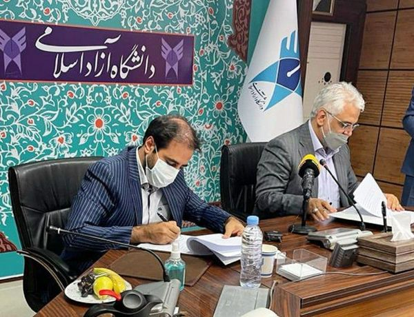 تفاهمنامه همکاری مشترک گلگهر و دانشگاه آزاد اسلامی کشور امضا شد