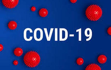 فوری / جدیدترین علائم ویروس کرونا کشف شد