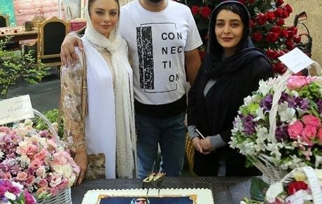 ساره بیات در تولد کارگردان مشهور و همسرش + عکس