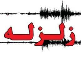 جزئیات زلزله شدید قزوین و همدان + آمار خسارات