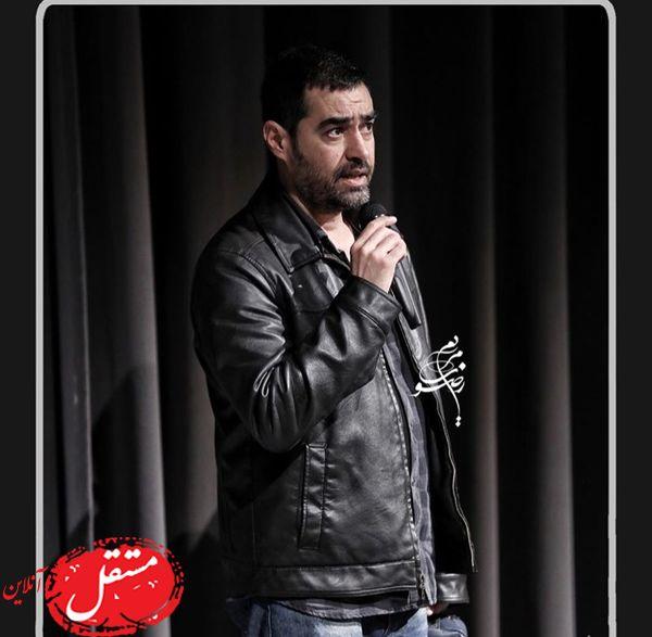 سخترانی شهاب حسینی در جشنواره فجر + عکس