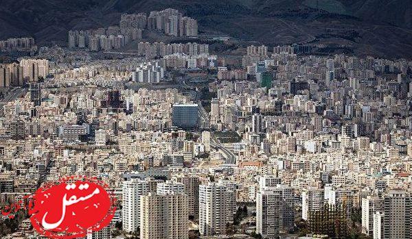 با ۵۰۰ میلیون کجای تهران می توانیم خانه بخریم ؟ + جدول