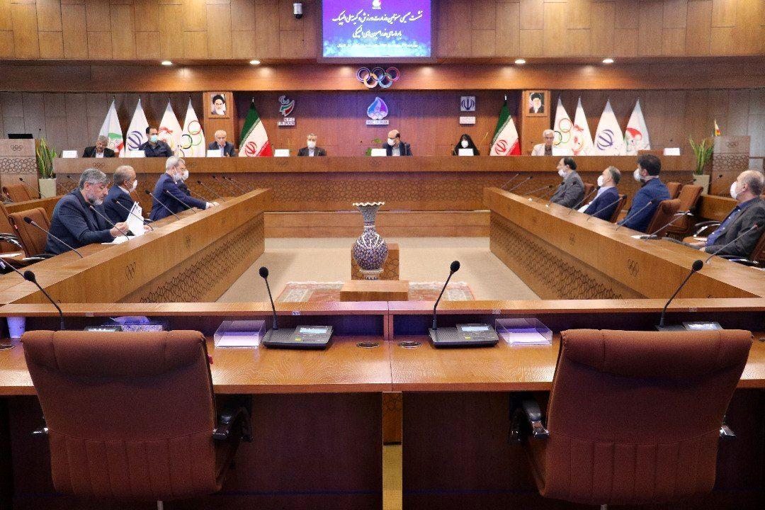 نشست مسئولین وزارت ورزش و کمیته ملی المپیک با روسای فدراسیونهای المپیکی