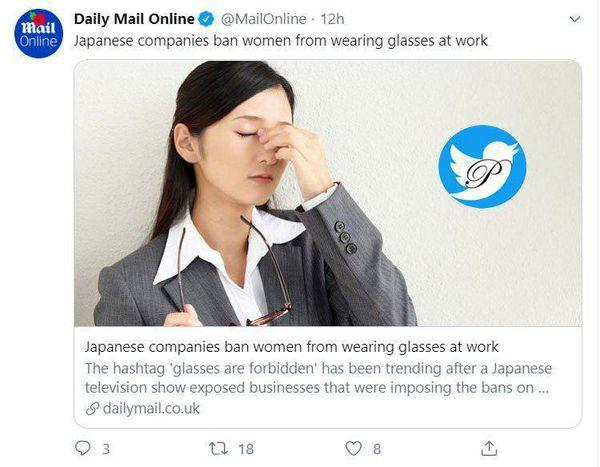عینک زدن زنان در ادارات ممنوع شد
