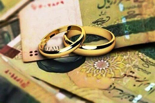 مبلغ وام ازدواج در سال 1400 اعلام  شد + سند