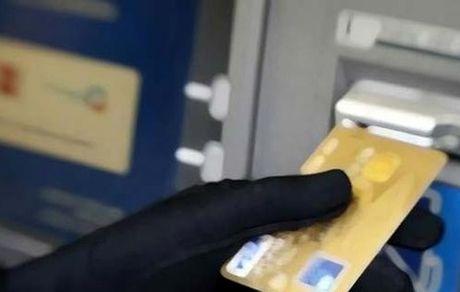 اجرایی رمز دوم یکبار مصرف از دی ماه
