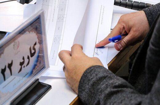 تعداد تایید صلاحیت های تهران به 1262 رسید