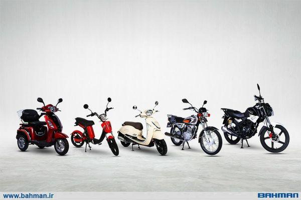 فروش نقدی و اعتباری محصولات ایران دوچرخ آغاز شد