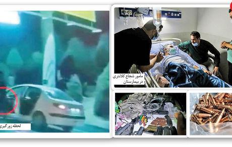 اولین عکس از مامور پلیس تهران که در تعقیب مردان مسلح گلوله خورد