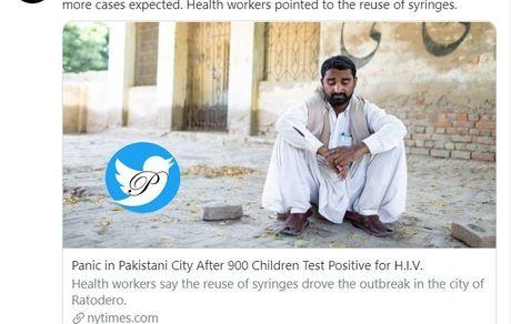 آزمایش ایدز 900 کودک مثبت درآمد